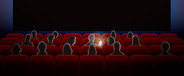 映画館でのマナー