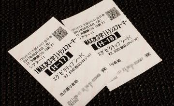 トランスフォーマー最後の騎士王,IMAX,映画館,映画,感想