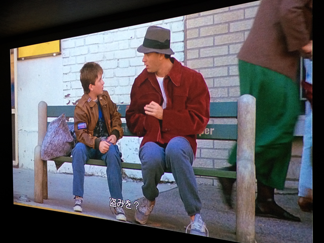 BIG,ビッグ,トム・ハンクス,映画,評価,感想,ホームシアター,プロジェクター,おすすめ