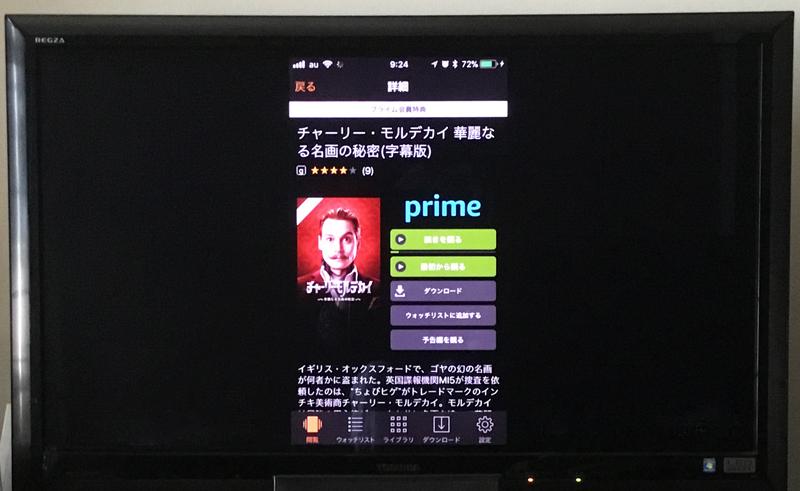 iphone 映画  エラー