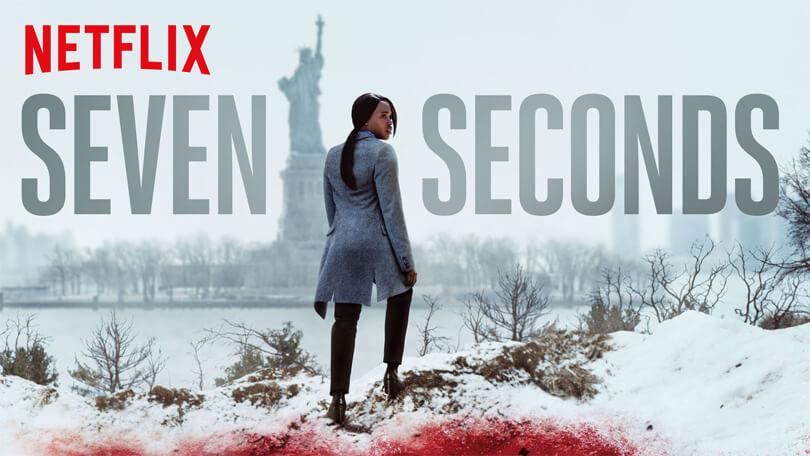 運命の7秒,SEVEN SECONDS,NETFLIX