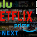 NETFLIXなどのネット動画配信と民放テレビ番組離れ