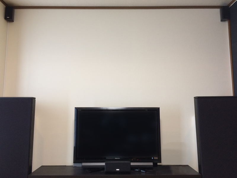 Home Theater,ホームシアター,設置例