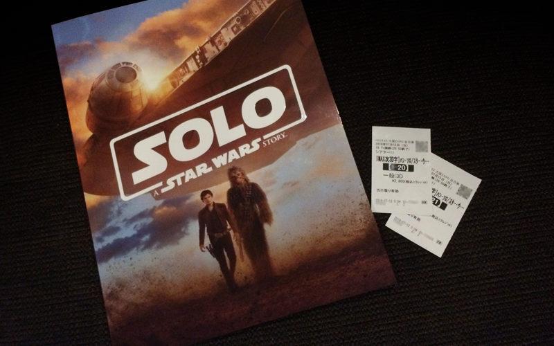 IMAX 3D,ハン・ソロ/スター・ウォーズ・ストーリー,映画