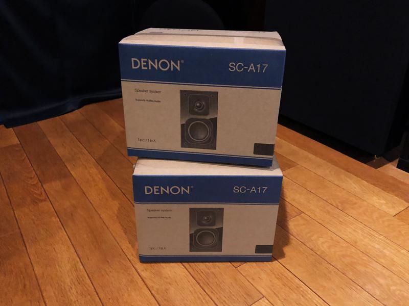 DENON SC-A17 Box
