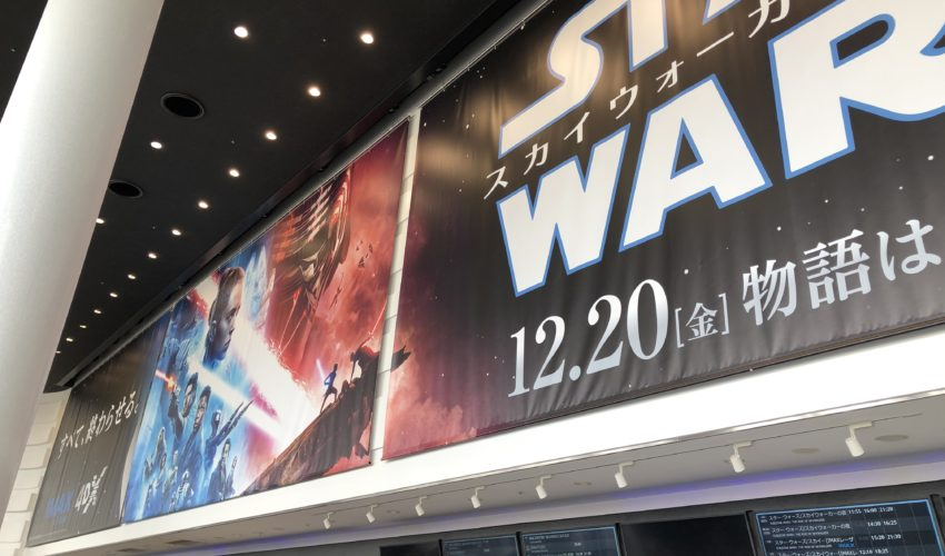 IMAX,STAR WARS,映画