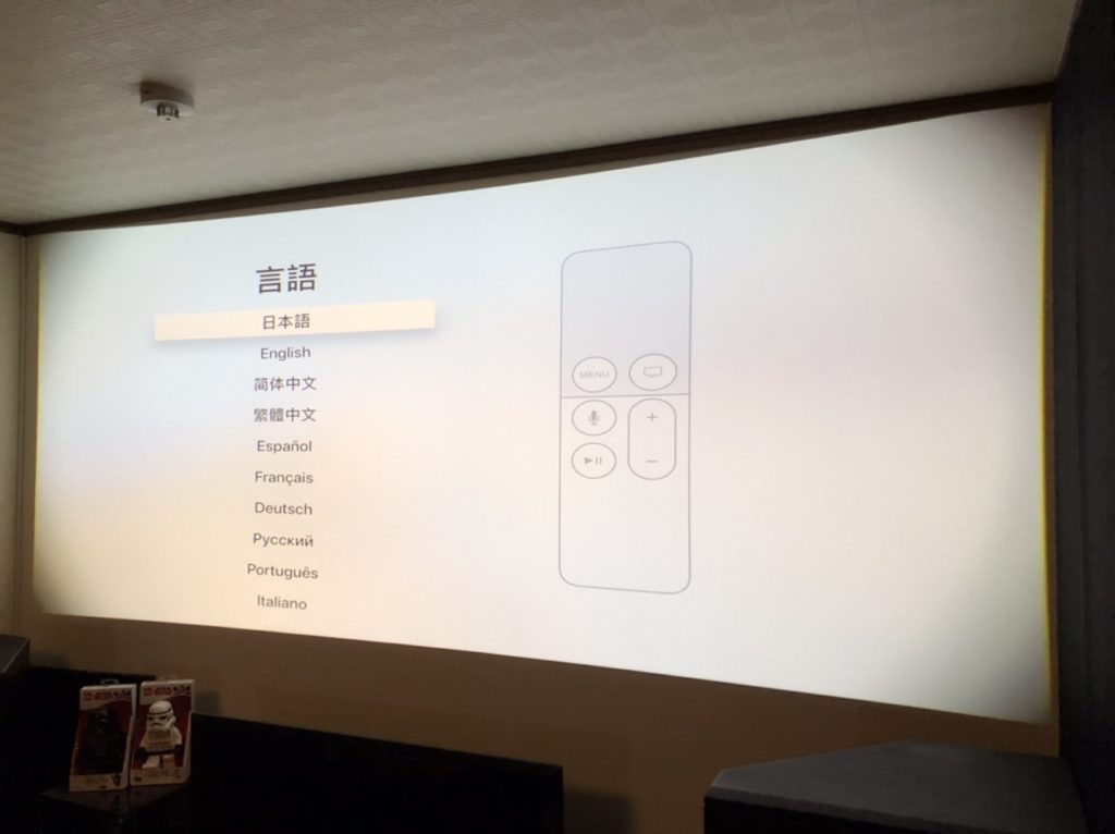 ホームシアター,Apple TV 4K