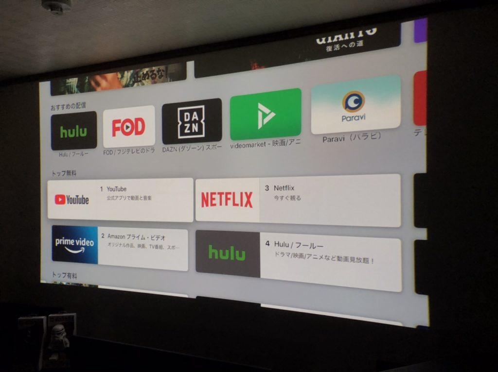 Apple TV 4K,ドルビーアトモス,Netflix