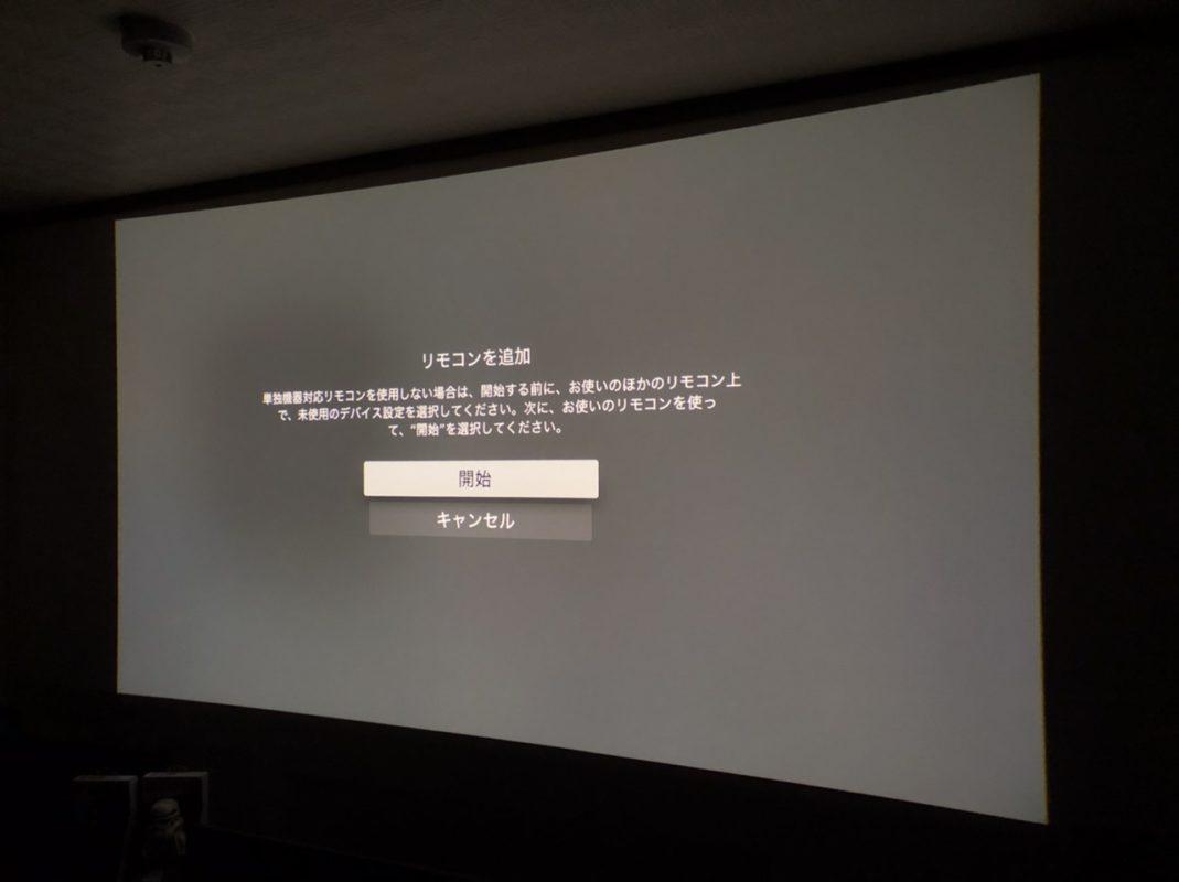 Apple TV 4K,Siriリモコン