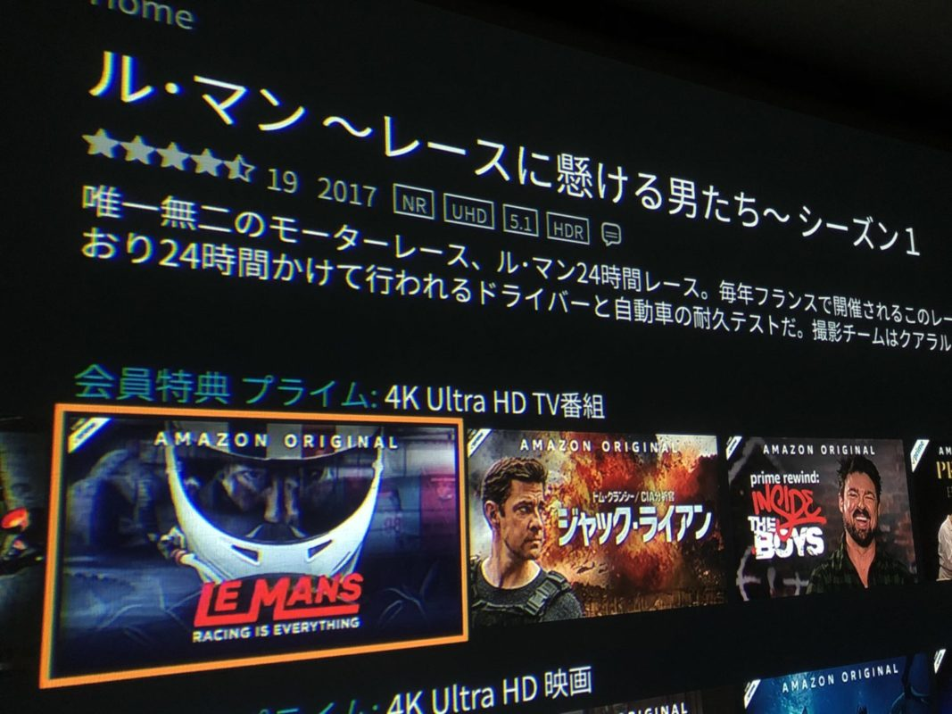 Apple TV 4K,Amazonプライムビデオ,ドルビーアトモス