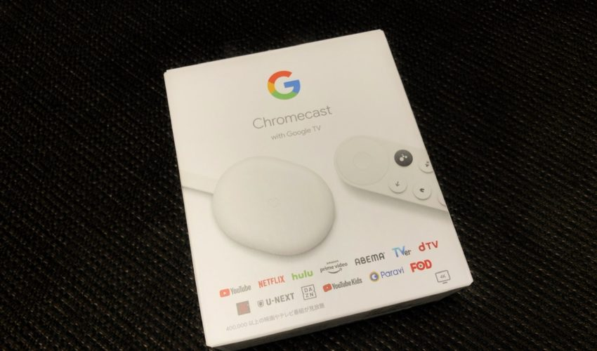 Chrome cast with google TV