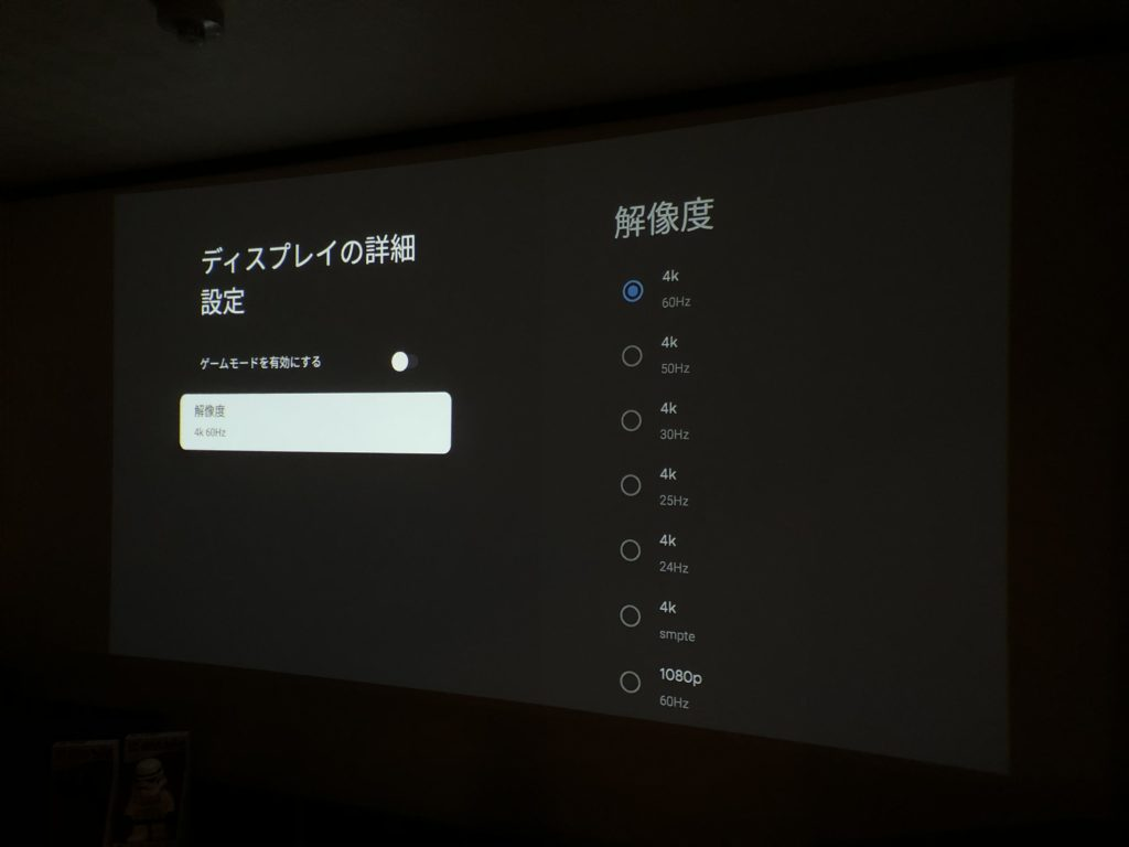 Chromecast with Google TV,ホームシアター