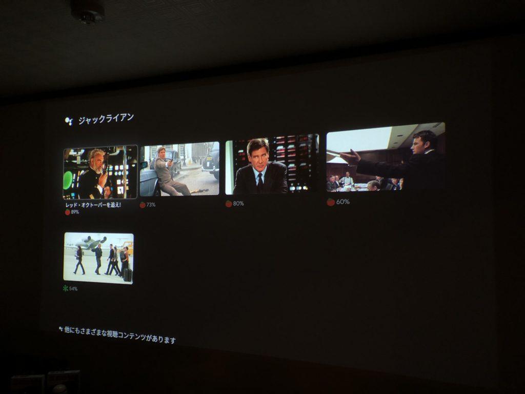 Chromecast with Google TV,ホームシアター