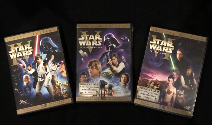 劇場公開版「スター・ウォーズ」「帝国の逆襲」「ジェダイの復讐」DVD