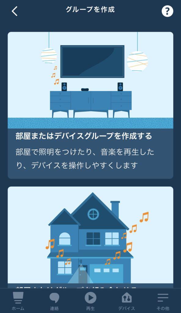 Fire TV Cube,ホームシアター
