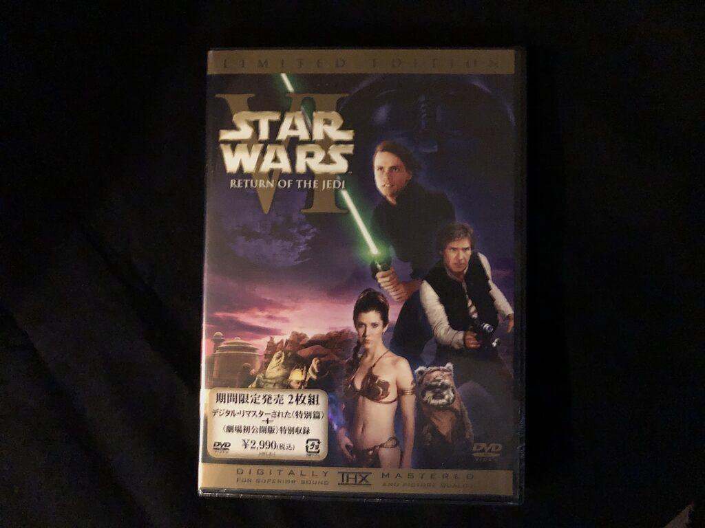 スター・ウォーズ 劇場公開版「ジェダイの復讐(帰還)」DVD