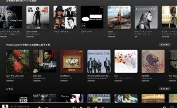 Amazon Music HD,ハイレゾ