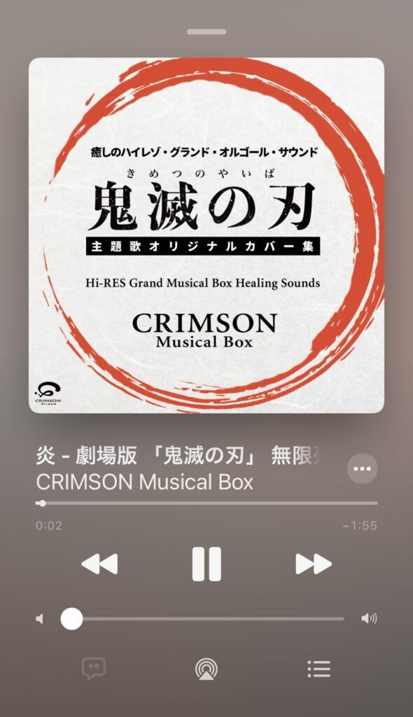 Apple Music,ロスレス,ハイレゾ