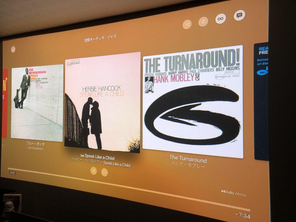 Apple TV 4K,Apple Music,ドルビーアトモス